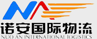 Dongguan Nuoan International Logistics Co., Ltd.